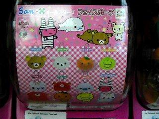san-x capsule toys