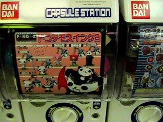 ban-dai panda capsule toys singapore