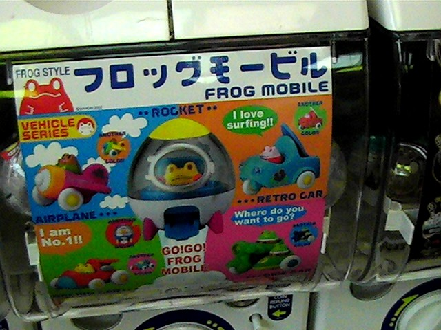 frog mobile capsule toys singapore