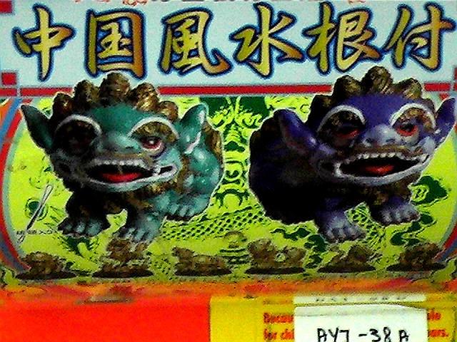 lion dance capsule toys singapore