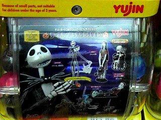 yujin nightmare before christmas capsule toy